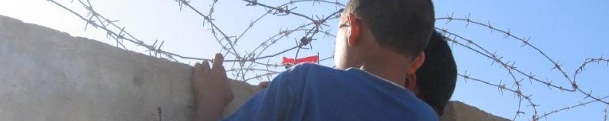 Blogging Palestine