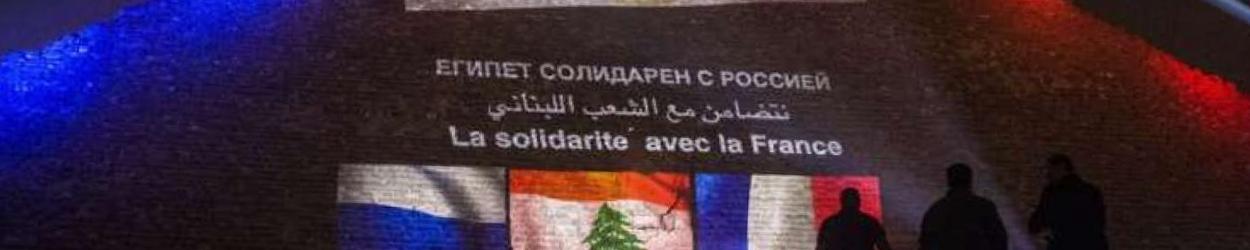 Paris, Beirut, Bamako