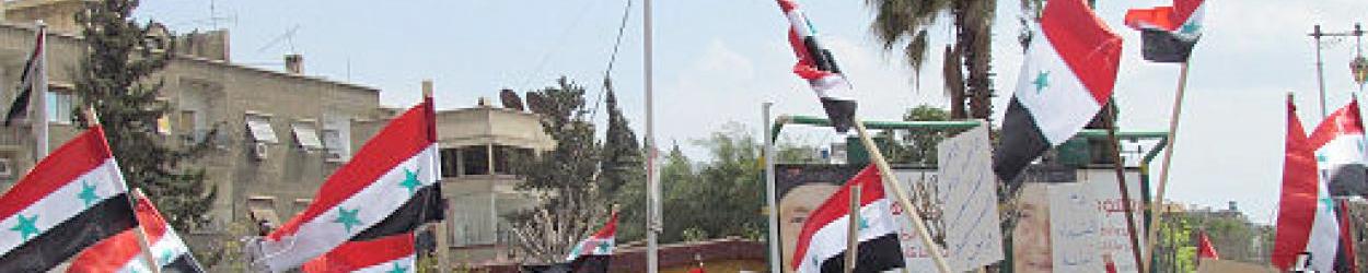 Ziad Majed